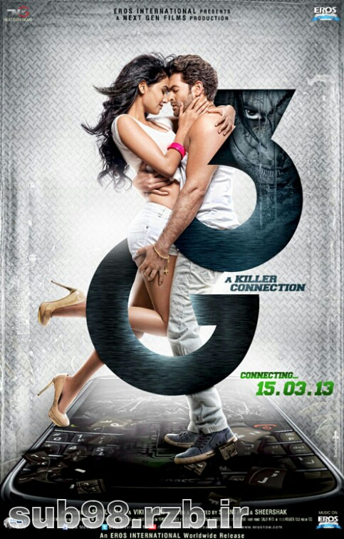 دانلود زیرنویس فارسی فیلم 3G - A Killer Connection 2013