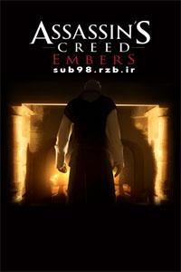 دانلود زیرنویس فارسی فیلم Assassins Creed Embers 2011