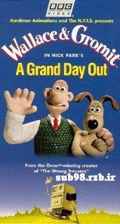 دانلود زیرنویس فارسی انیمیشن A Grand Day Out with Wallace and Gromit 1989