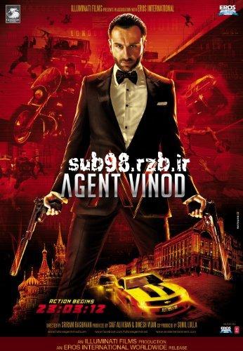 دانلود زیرنویس فارسی فیلم Agent Vinod