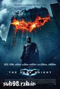دانلود زیرنویس فارسی فیلم Batman The Dark Knight