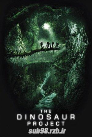 دانلود زیرنویس فارسی فیلم The Dinosaur Project 2012