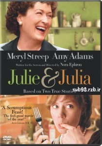 دانلود زیرنویس فارسی فیلم Julie and Julia 2009