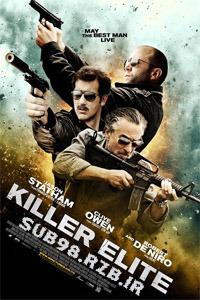 دانلود زیرنویس فارسی فیلم Killer Elite