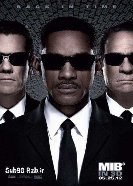 دانلود زیرنویس فارسی فیلم  men in black 3