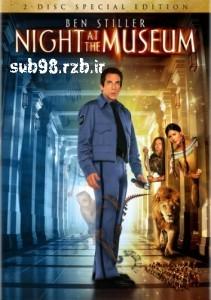 دانلود زیرنویس فارسی فیلم Night at the Museum 2006