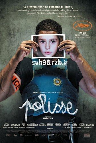 دانلود زیرنویس فارسی فیلم Polisse (2011)