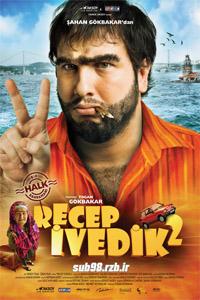 دانلود زیرنویس فارسی فیلم Recep Ivedik2