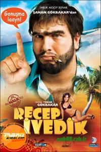 دانلود زیرنویس فارسی فیلم Recep Ivedik 1