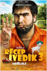 دانلود زیرنویس فارسی فیلم Recep Ivedik3