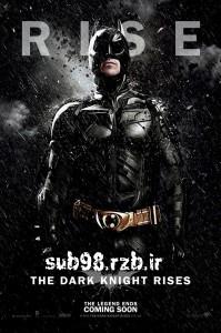 دانلود زیرنویس فارسی فیلم The Dark Knight Rises