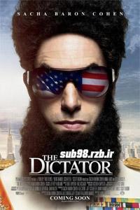 دانلود زیرنویس فارسی فیلم 2012 The Dictator