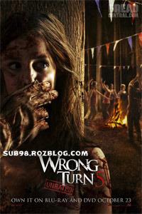 دانلود زیرنویس فارسی فیلم Wrong Turn 5